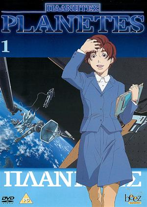Planetes: Vol.1 Online DVD Rental