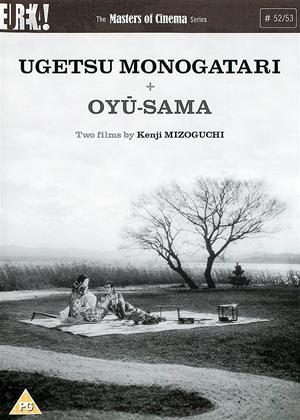Ugetsu Monogatari Online DVD Rental