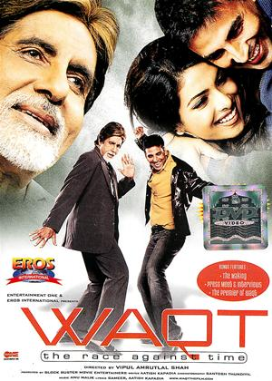 Rent WAQT: The Race Against Time Online DVD Rental