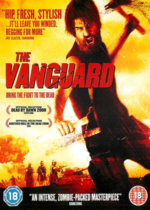 The Vanguard Online DVD Rental