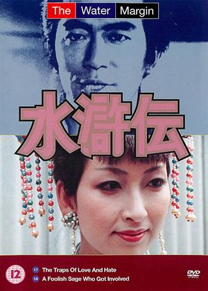 The Water Margin: Vol.9 Online DVD Rental