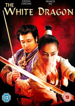 The White Dragon Online DVD Rental