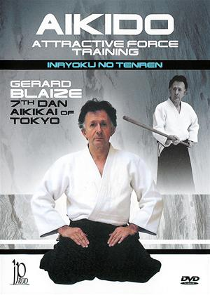 Aikido: Attractive Force Training Online DVD Rental