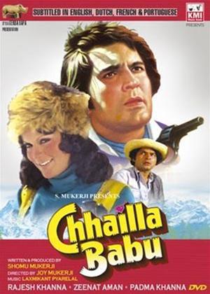 Chhailla Babu Online DVD Rental
