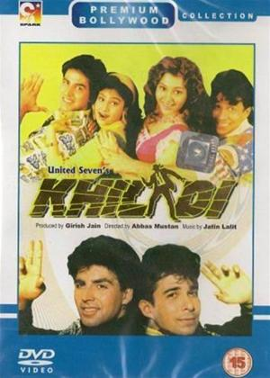 Rent Khiladi Online DVD Rental