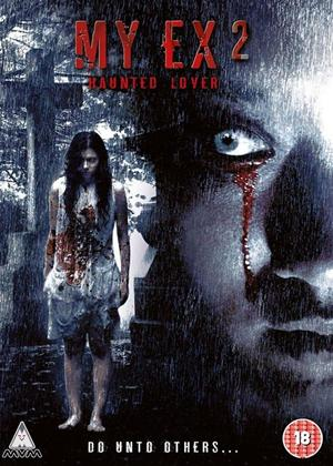 My Ex 2 Online DVD Rental