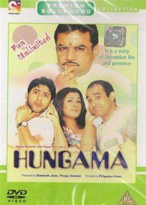 Rent Hungama Online DVD Rental