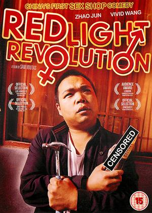Red Light Revolution Online DVD Rental