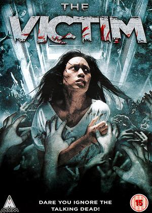 The Victim Online DVD Rental