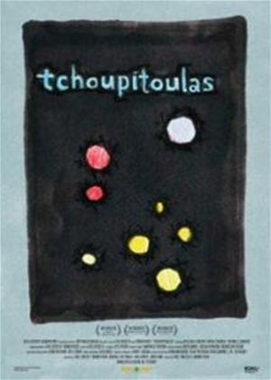 Rent Tchoupitoulas Online DVD Rental