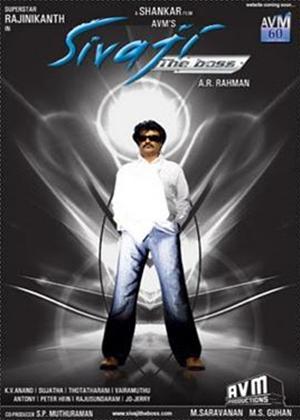 Sivaji Online DVD Rental