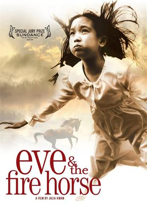 Eve and the Fire Horse Online DVD Rental