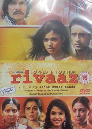 Rent Rivaaz Online DVD Rental