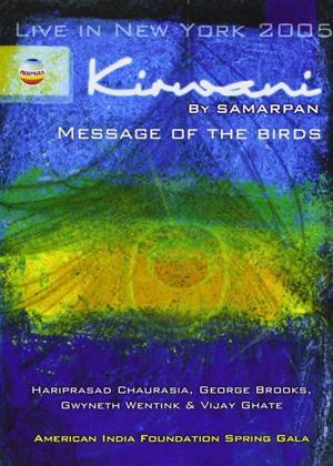 Samarpan: Kirwani: Message of the Birds Online DVD Rental