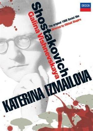 Rent Katerina Izmailova Online DVD Rental