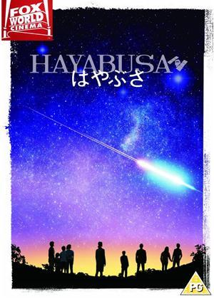 Hayabusa Online DVD Rental
