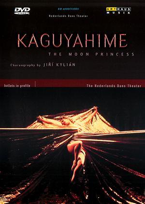 Kaguyahime: The Moon Princess Online DVD Rental