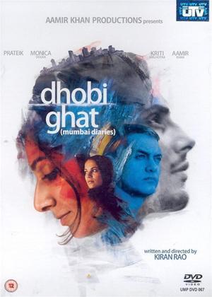 Dhobi Ghat Online DVD Rental