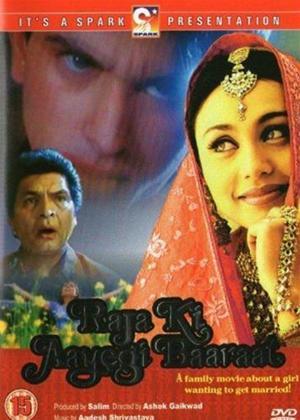 Raja Ki Aayegi Baaraat Online DVD Rental