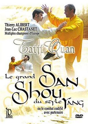 Rent Taiji Quan: Yang Style: Great San Shou Online DVD Rental