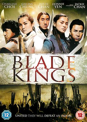 Blade of Kings Online DVD Rental