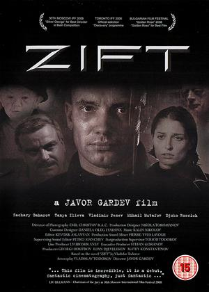 Rent Zift Online DVD Rental