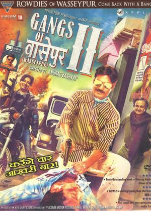 Gangs of Wasseypur: Part 2 Online DVD Rental