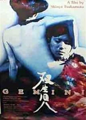 Gemini Online DVD Rental