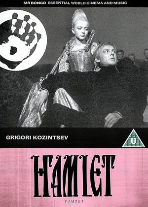 Rent Hamlet (aka Gamlet) Online DVD Rental