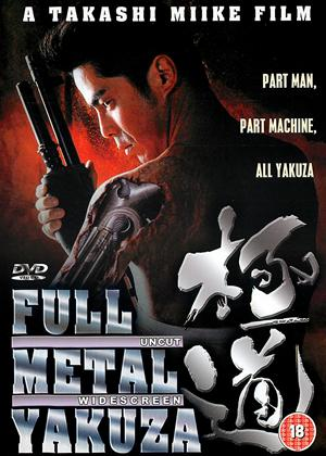 Rent Full Metal Yakuza (aka Full Metal Gokudô) Online DVD Rental