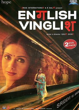 English Vinglish Online DVD Rental