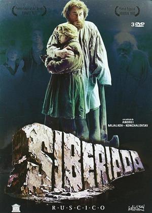 Rent Sibiriada (aka Siberiada) Online DVD Rental