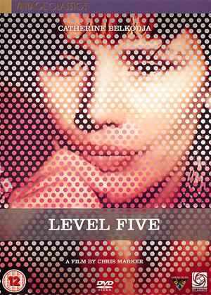 Level Five Online DVD Rental