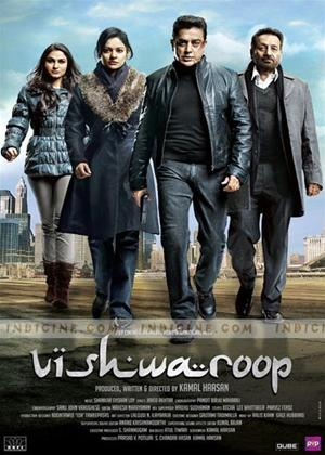Rent Vishwaroopam Online DVD Rental