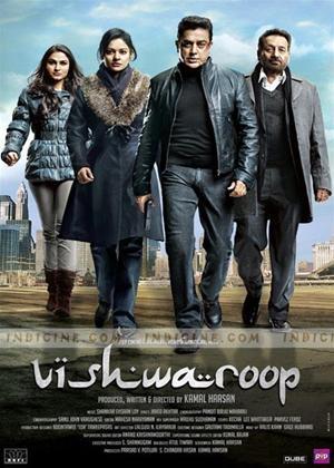 Vishwaroopam Online DVD Rental