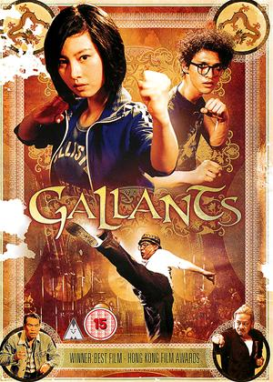 Rent Gallants (aka Da Lui Toi) Online DVD Rental