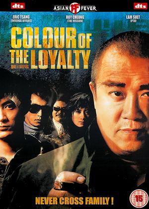 Colour of the Loyalty Online DVD Rental