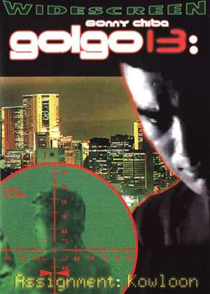 Golgo 13: Kowloon Assignment Online DVD Rental