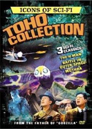 Mothra Online DVD Rental