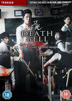 Rent Death Bell (aka Gosa) Online DVD Rental