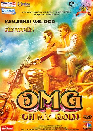 Rent OMG: Oh My God! Online DVD Rental