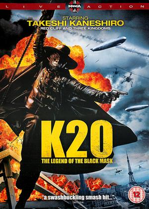 K-20: The Legend of The Black Mask Online DVD Rental