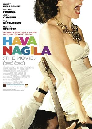 Hava Nagila: The Movie Online DVD Rental