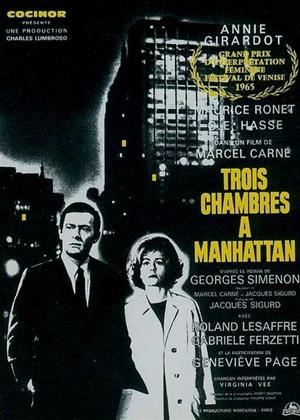 Rent Three Rooms in Manhattan (aka Trois Chambres À Manhattan) Online DVD Rental