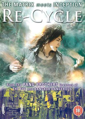 Re-Cycle Online DVD Rental