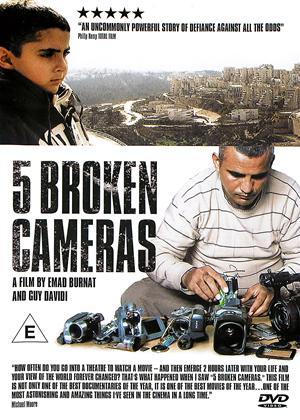 5 Broken Cameras Online DVD Rental