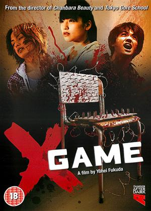 X Game Online DVD Rental