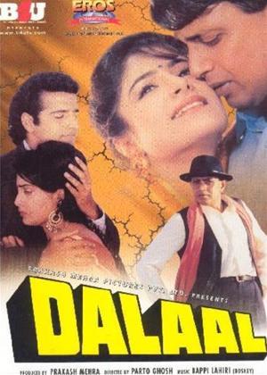 Dalaal Online DVD Rental