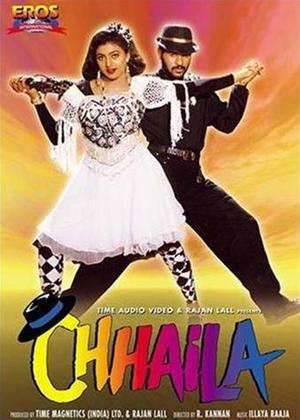 Chhaila Online DVD Rental