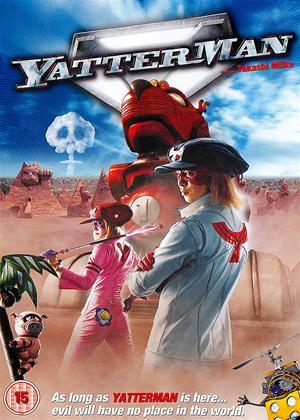 YatterMan Online DVD Rental
